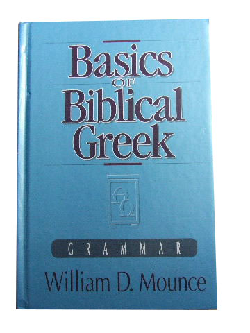 Image for Basics of Biblical Greek.