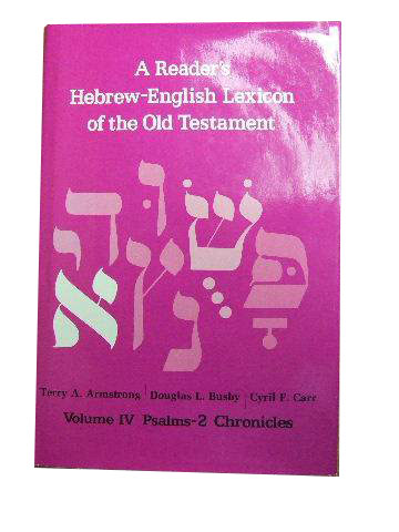 Image for A Reader's Hebrew-English lexicon of the Old Testament  Vol 4 Psalms - 2 Chronicles