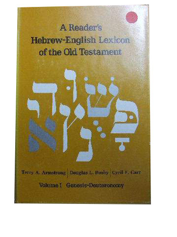 Image for A Reader's Hebrew-English lexicon of the Old Testament Vol 1 Genesis - Deuteronomy.